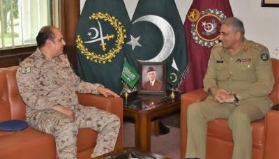 Saudi Military Advisor held important meeting with COAS General Bajwa at GHQ