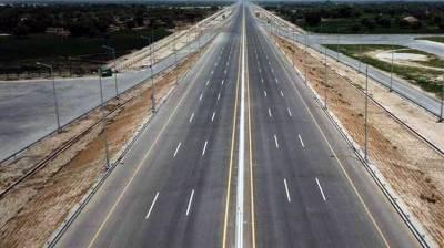 392 km Multan Sukkur Motorway inauguration Revealed