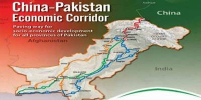 CPEC western route: PTI government announces big decision over 790 km ChamanKarachi Highway