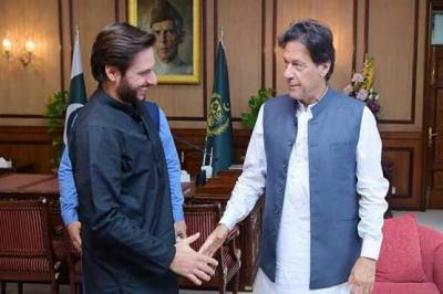 Former Skipper Shahid Afridi responds over PM Khan's announcement