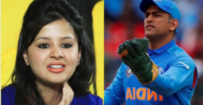 MS Dhoni's wife comes to rescue him over retirement rumours