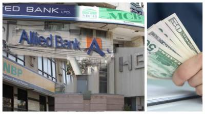 Pakistan Banking Industry non performing loans hit one of the highest level of history