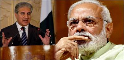Pakistan Foreign Minister Qureshi challenges Indian PM Modi