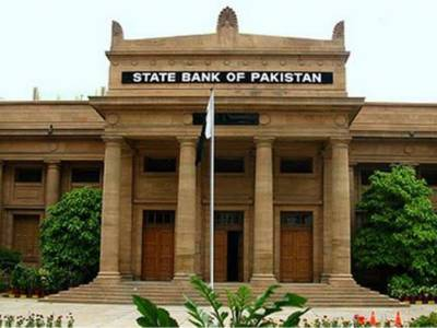State Bank of Pakistan to announce policy discount rates