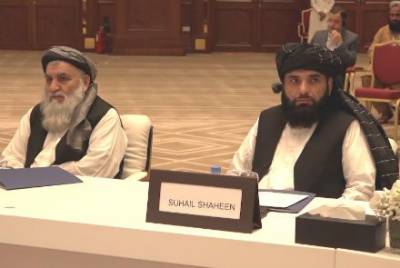Afghan Taliban admit getting a big surprise
