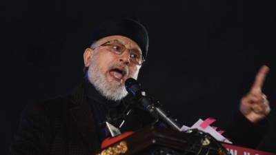 Dr Tahir ul Qadri leaves his supporters in shock with his surprise announcement