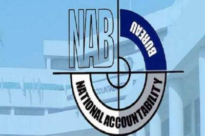 NAB seeks foreign countries reports against Sharif family and other high profile cases
