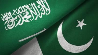 Pakistan assures full support to Saudi Arabia against security threats
