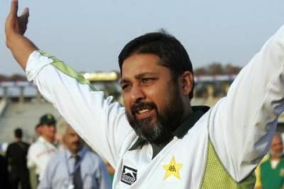 Pakistani legend Inzamam ul Huq unique World Record broken