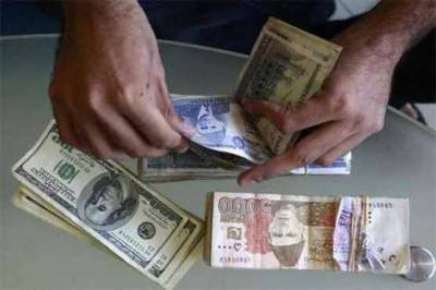 Pakistani Rupee rises against US Dollar in interbank market