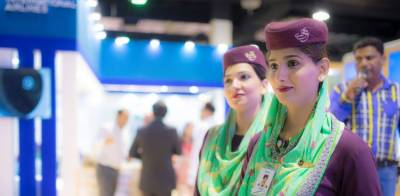 PIA makes a good announcement for flight attendants and Air Hostesses