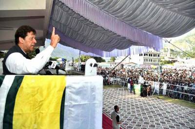 PM Imran Khan has generated new wave of optimism amongst Kashmiris across LoC