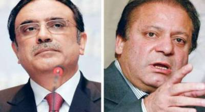 PTI government reveals a bad news for Nawaz and Zardari
