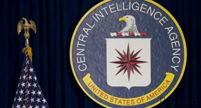 US Intelligence CIA declassified documents make stunning revelations about it's agents