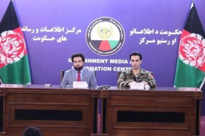 Afghan Military surprise response over killing of Hamza Bin Laden at Pak Afghan border