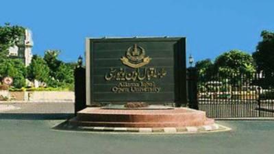 Allama Iqbal Open University (AIOU) launches ten new BS 4 years programs