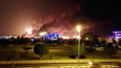 Drone attacks on World largest Oil Company Aramco, Saudi Arabia announces important decision