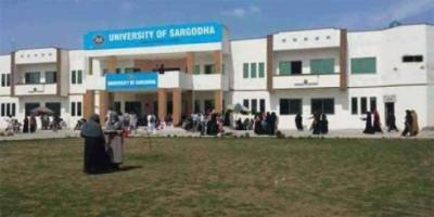 In a surprise, University of Sargodha Ranked for the first time in Times Higher Education University Ranking