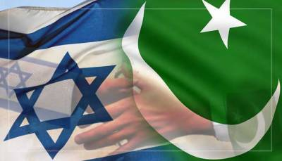 Pakistan lashes out at Israel calling it 'dangerous'