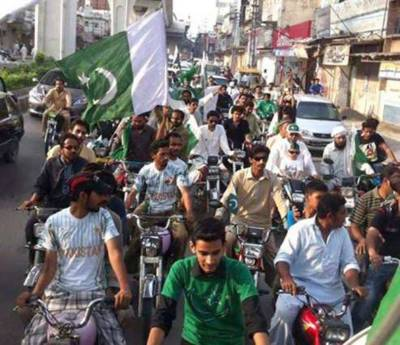 Pakistani tribals held solidarity rally with people of Occupied Kashmir