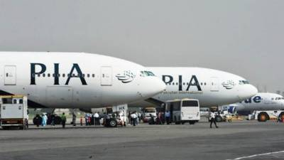 PIA administration responds over media reports of fire in inflight aircraft