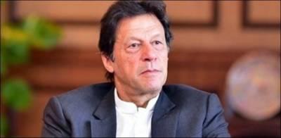 PM Imran Khan ranked among