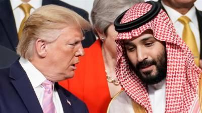 US President Donald Trump's offer to Saudi Arabia