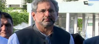 Former PM Shahid Khaqan Abbasi released on parole