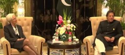 High level IMF Mission arrived in Pakistan for important talks