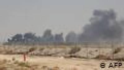 India responds over drones attack on Saudi Arabia