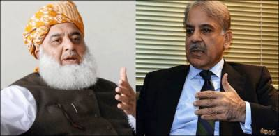 JUI F long March: PML N takes the final decision over participation