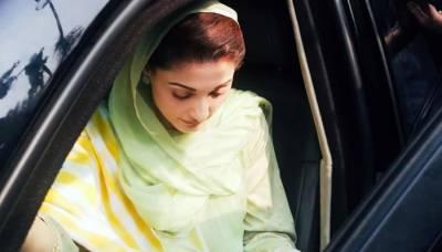 Maryam Nawaz faces another blow inside jail