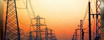 Pakistan offers $80 billion investment in energy sector