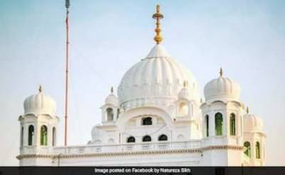 Pakistan reveals date for the inauguration of Kartarpur corridor with India