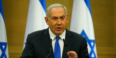 Pakistan strongly hits out at Israeli PM Benjamin Netanyahu