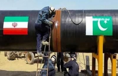 Positive development reported in Pakistan Iran Gas pipeline Project
