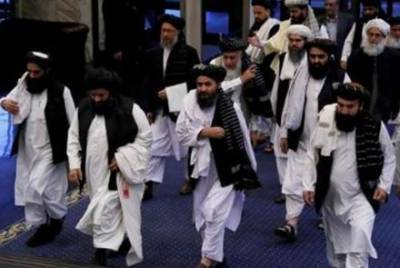 Committee of Political Parties in Afghanistan make a request to Afghan Taliban