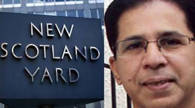 Important developments reported from London over Dr Imran Farooq murder case