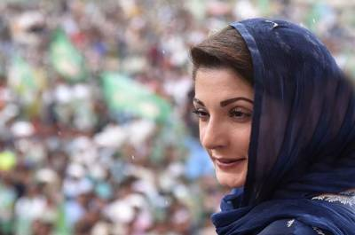 Maryam Nawaz Sharif lands into yet another trouble