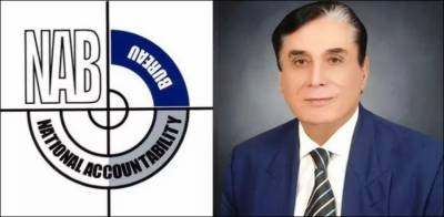 NAB Chief claims recovering Rs 71 billion