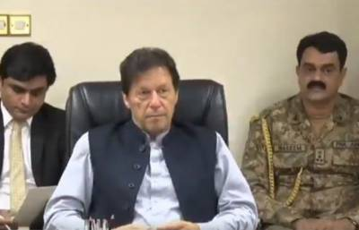 PM Imran Khan gives important instructions over Special Economic Zones