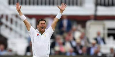 Top Pakistani leg spinner Yasir Shah reacts over appointment of Misbah Ul Haq and Waqar Younis