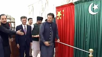 China to setup pre fabricated Houses across major cities in Pakistan