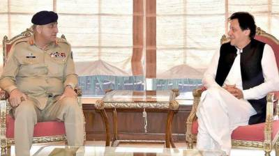 COAS General Qamar Bajwa holds important meeting with PM Imran Khan