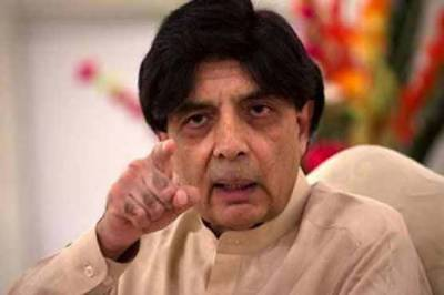 Former Interior Minister Chaudhry Nisar Ali Khan lands in hot waters