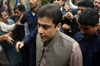 Hamza Shahbaz Sharif gets yet another blow from the Accountability Court