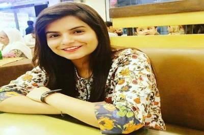 New developments reported in female BDS students Nimrita Kumari murder case