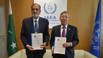 Nuclear Security: Pakistan government takes important step with IAEA