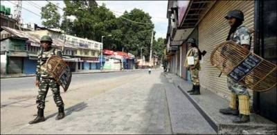 Occupied Kashmir curfew and blackout enters 45th day