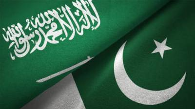 Pakistan gives full assurance to Saudi Arabia